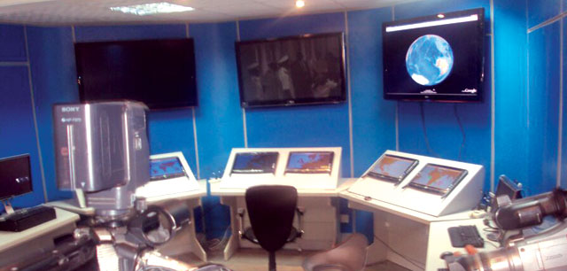 NIGERIAN NAVY OPS ROOM