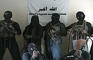 Boko Haram militants, screenshot from a 2010 video