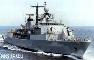 NNS Aradu F89, flagship of the Nigerian Navy